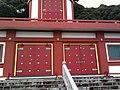 徳島県海部郡美波町 - panoramio (17).jpg