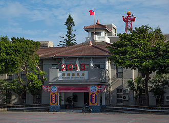 Magong - Penghu County Hall