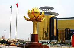 澳门金沙娱乐场(Sands Casino) - panoramio.jpg
