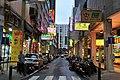 澳门Macau China Xinjiang Urumqi Welcome you to tour the, Китай Синьцзя - panoramio (21).jpg