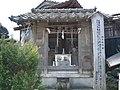 眼病の「神様」 - panoramio.jpg