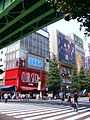 秋葉原2003年 (東京都千代田区) - panoramio - gundam2345.jpg