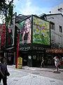 西門町走一圈 - panoramio - Tianmu peter (254).jpg