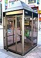 車イス用電話ボックス.jpg