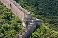 金山岭长城 - Jinshanling Great Wall (7838114100).jpg