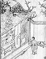 金瓶梅格子门插图1.JPG
