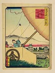 Kinjō no baba