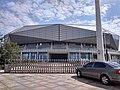 青岛体育中心国信体育馆西北出口.jpg