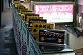 鶴橋駅 (48841270961).jpg