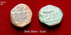 English: Shah Jahan copper coin, Surat mint