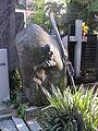 066 Cementiri de Vyšehrad, Josef Rössler-Ořovský, atleta.jpg