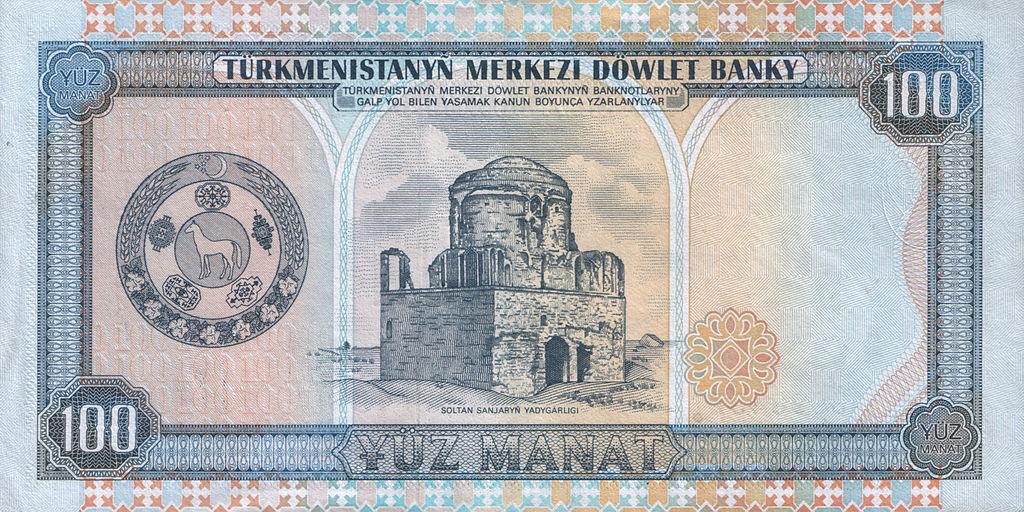 Файл:100 manat. Türkmenistan, 1993 b.jpg — Вікіпедія