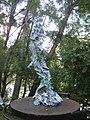 1090 Rossauer Lände - Summerstage - Wasserskulptur II von Karl Karner 2016 IMG 2236.jpg