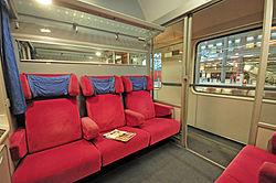 Reisen Mit Dem Zug In Deutschland Reisef 252 Hrer Auf Wikivoyage