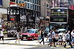 13-08-09-hongkong-by-RalfR-030.jpg
