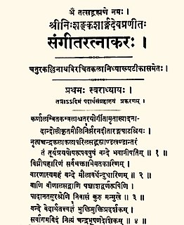 <i>Sangita Ratnakara</i> 13th century Sanskrit text on music and dance by Sharngadeva