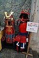 140321 Shimabara Castle Shimabara Nagasaki pref Japan20s.jpg