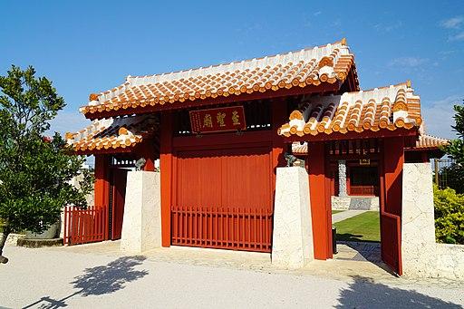 151230 Kume-Shiseibyo Naha Okinawa pref Japan05n