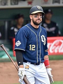 Chris Marrero American baseball player