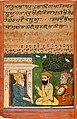 1733 CE Janamsakhi British Library MS Panj B 40, Guru Nanak hagiography 2, Bhai Sangu Mal.jpg
