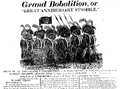 1821 GrandBobalition Boston AAS AfricanSociety.png