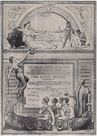 Charles Brady King - Image: 1893 Chicago Exiibition exhibit diploma