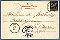 1900 10c Jerusalem earliest FrenchPO Yv103.jpg