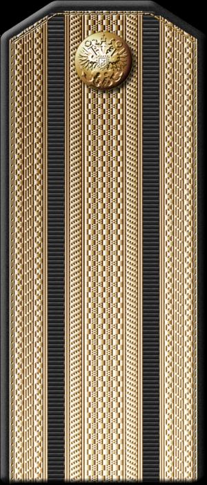 Captain 1st rank - Image: 1904mor 17