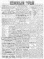 1906. Yuzhnyi Krai №8781.pdf