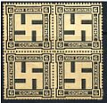 1916 White swastika 6d war savings stamps.jpg