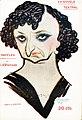 1917-09-02, La Novela Teatral, María Guerrero, Tovar.jpg