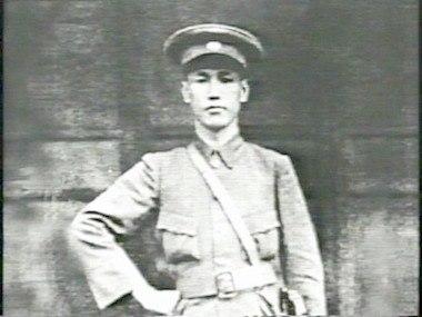1923 Chiang Kai-shek