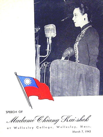 1943 Wellesley College speech poster.jpg