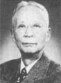 1947 Seo Jae-pil.png