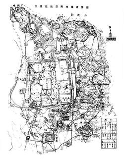the battle of taiyuan China-10-shanxi_v1_m56577569830510995pdf - download as pdf file (pdf), text file (txt) or view presentation slides online.