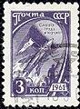 1961 CPA 2520.jpg