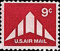1971 airmail stamp C77.jpg
