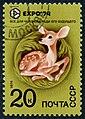 1974 SU stamp-01-002.jpg