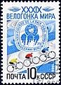 1986 CPA 5723.jpg
