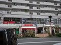 1 Chome Kotobukichō, Atsugi-shi, Kanagawa-ken 243-0003, Japan - panoramio (54).jpg