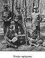 1 Pułk Łączności (II RP)-stacja optyczna.jpg