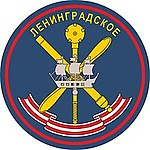 1st Air and Air Defense Forces Command old Insignia.jpg
