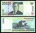 20000 rupiah bill, 2011 revision (2013 date), processed, obverse+reverse.jpg