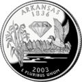 2003 AR Proof.png