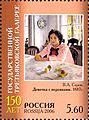 2006. Марка России stamp hi12612402134b2cff9545d82.jpg
