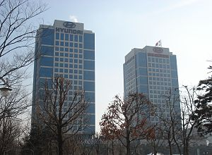 Hyundai Motor Group - Hyundai motor group global headquarters