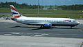 2013-02-22 10-08-09 South Africa Kwa Zulu Natal Tongaat King Shaka International Airport.JPG
