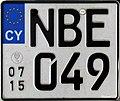 2013 Cyprus motorcycle plate.jpg