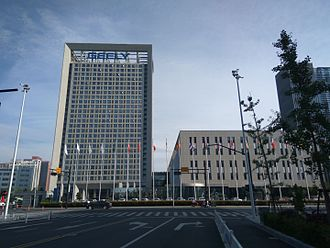 Geely - Headquarters building