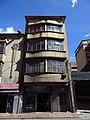 2018 Bogotá edificio carrera 9 calle 17.jpg